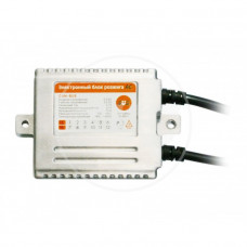 Блок розжига SVS Slim AC 35W 12V с обманкой Super CanBus