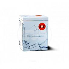 Комплект ксенонового оборудования `SILVER SERIES` (Блок SLIM AC 9-16В 35Вт с обманкой-2шт, Лампа ксеноновая H4 5000K-2шт)