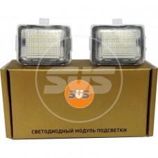Комплект светодиодной подсветки номера MB-W204,W204 5D,W212,W216,W221