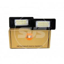 Комплект светодиодной подсветки номера AUDI A4 B7,B8 2010~