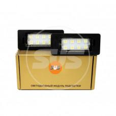 Комплект светодиодной подсветки салона VW-GOLF4,EOS 06~,LUPO,NEW BEETLE 06~,Passat CC 09~ POLO 00~,Phaeton 02~