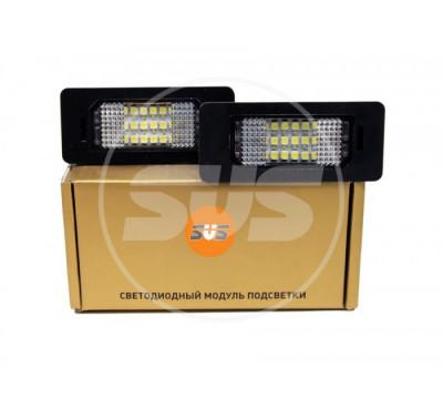 Комплект светодиодной подсветки номера AUDI Q5 08~ A4 4D/5D(B8) 08 S5 08~ A5 08~  TT 07~VW  Passat 5D R36 08~