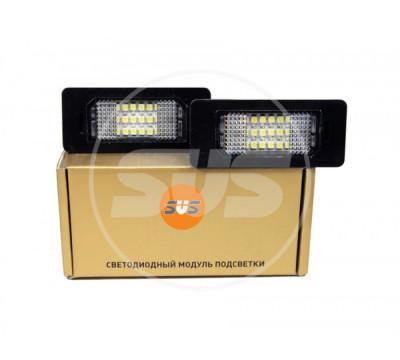 Комплект светодиодной подсветки номера BMW ( E82,E88,E90,E90N,E91,E92,E93 M3,E46 CSL,E39,E60,E60N,E61,E61,E70,E71)