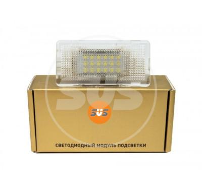 Комплект светодиодной подсветки номера BMW E66