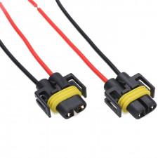 SVS. Колодка для лампы 0460004000 НВ3/HB4 (9005/9006)